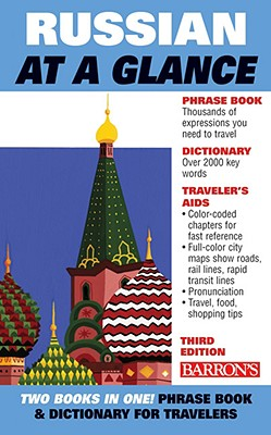 Russian at a Glance By Beyer, Thomas R.